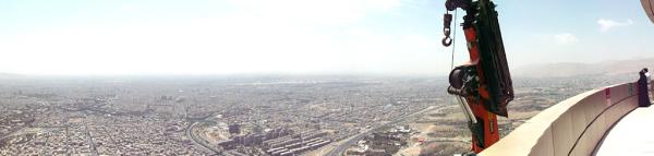 Milad Tower's Vista