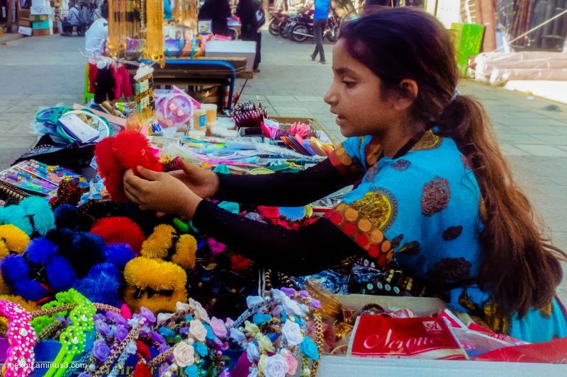 Buy me something colorful!