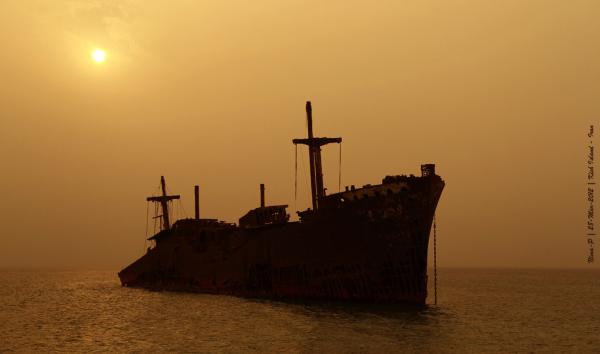 The Greek Ship