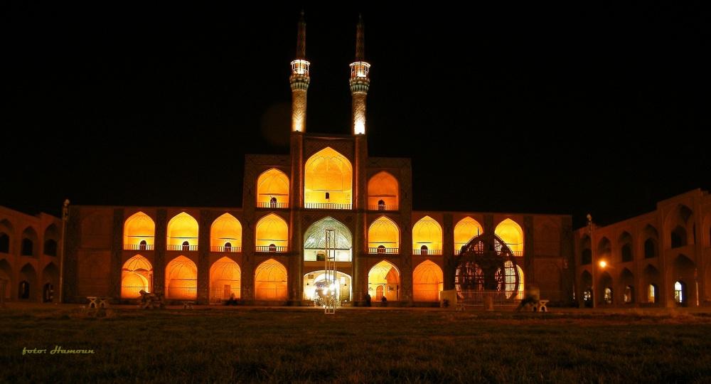 Amir chakhmaq Yazd Iran