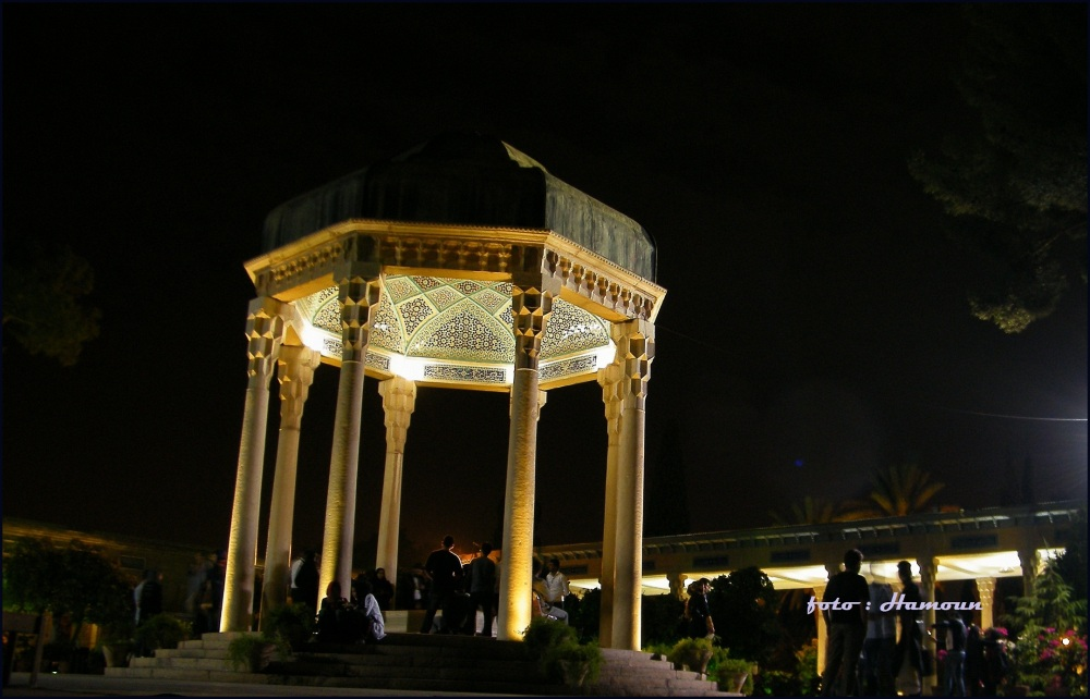 Tomb of Hafez   --- Persian poet Shiraz Iran