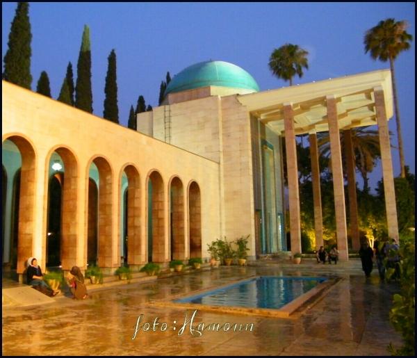 شیخ اجل سعدی شیرازی