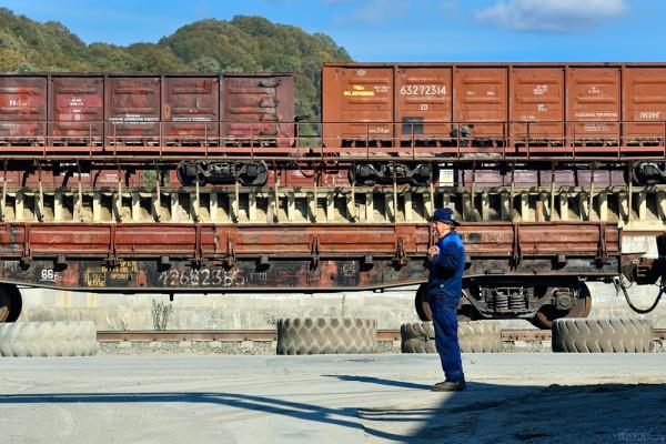 Amtrak smoko