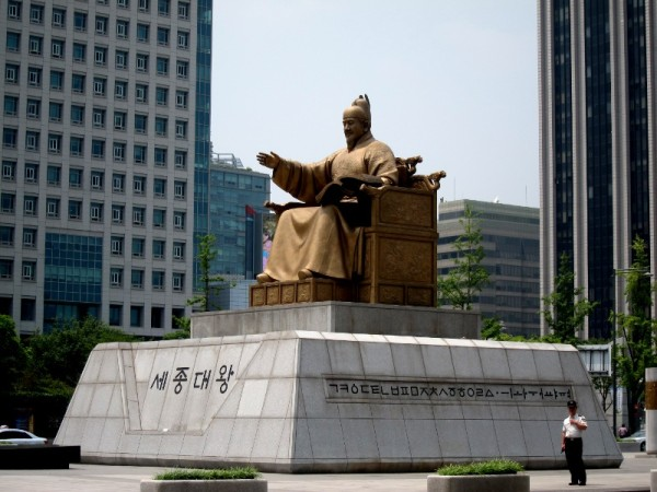 Statue of King Sejong, Seoul