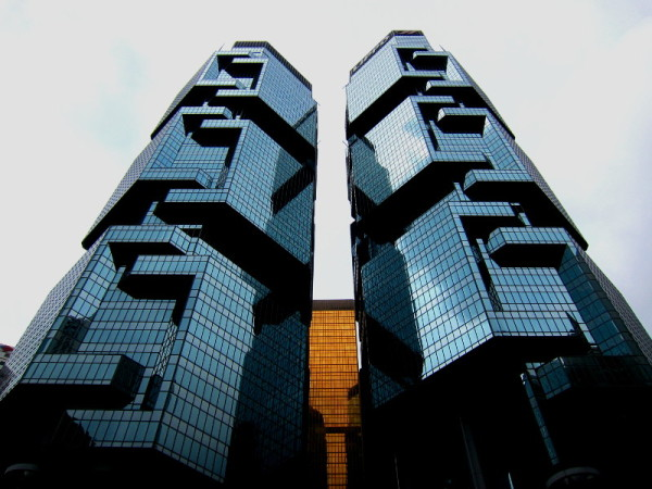 Lippo Centre, Admiralty, Hong Kong
