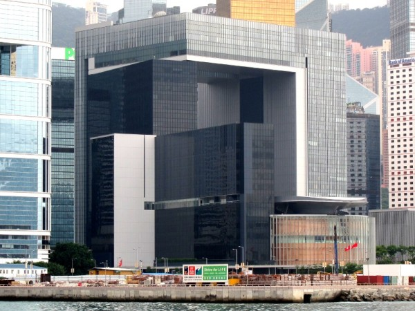 Central Government Complex, Hong Kong