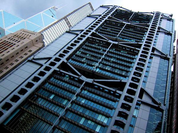 HSBC, Admiralty, Hong Kong