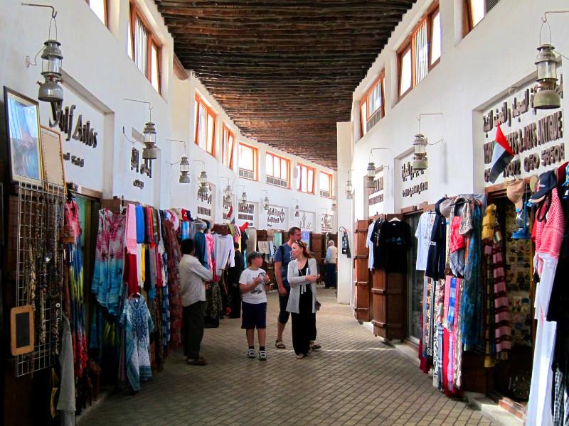 Heritage Area, Sharjah