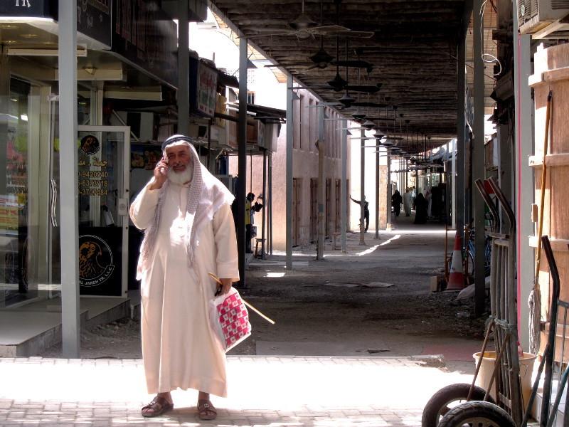 Iranian market, Sharjah