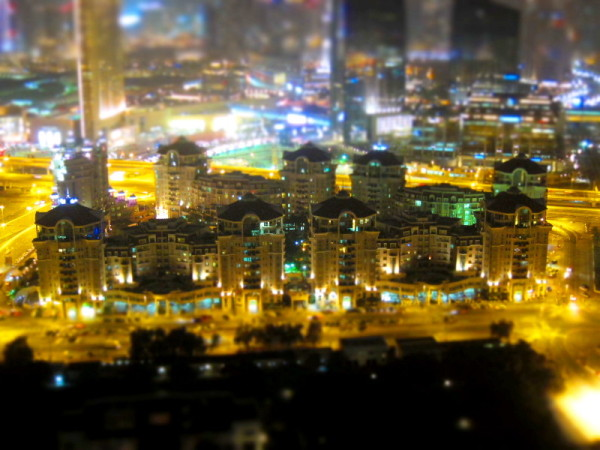 Al Murooj Complex, Dubai