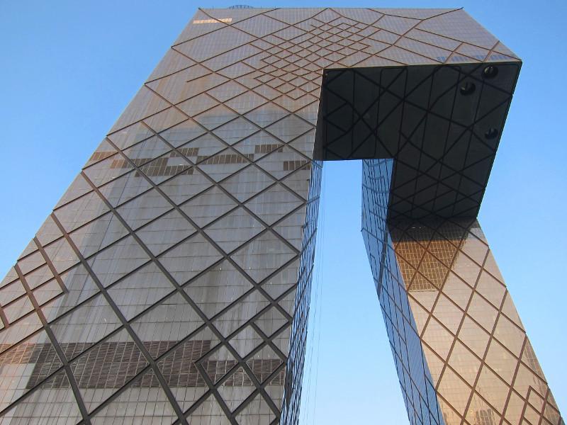 CCTV headquarters, Beijing, China