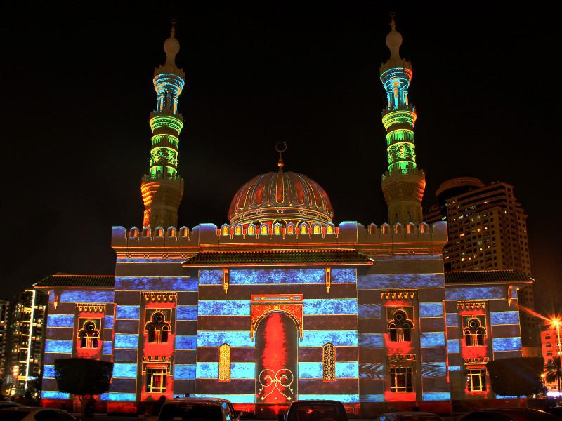 Al Majaz Mosque, Sharjah