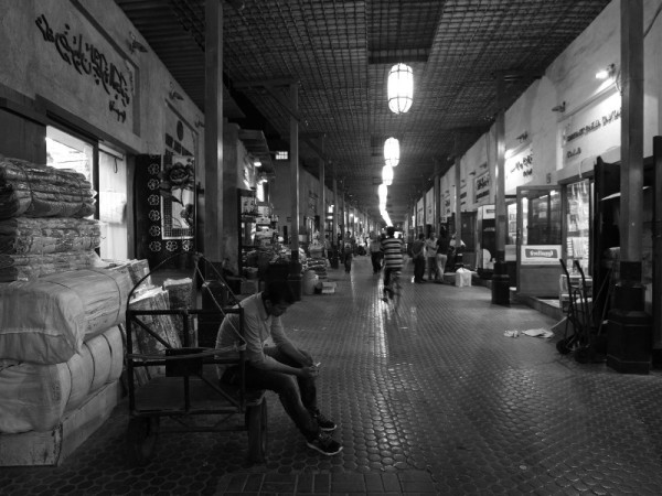 Spice Market, Deira, Dubai