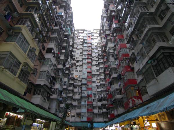 Oceanic Building, Quarry Bay, Hong Kong
