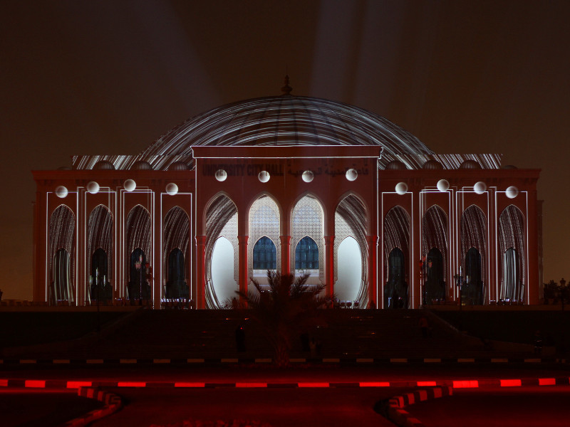 University City Hall, Sharjah