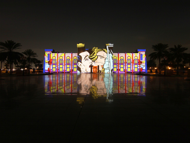 Sharjah Police Academy, Sharjah