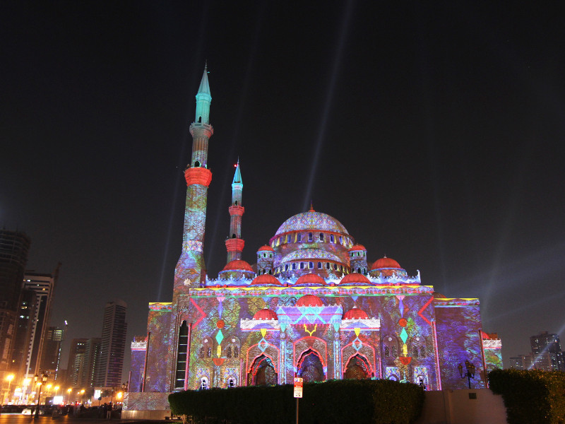 House of Justice, Sharjah