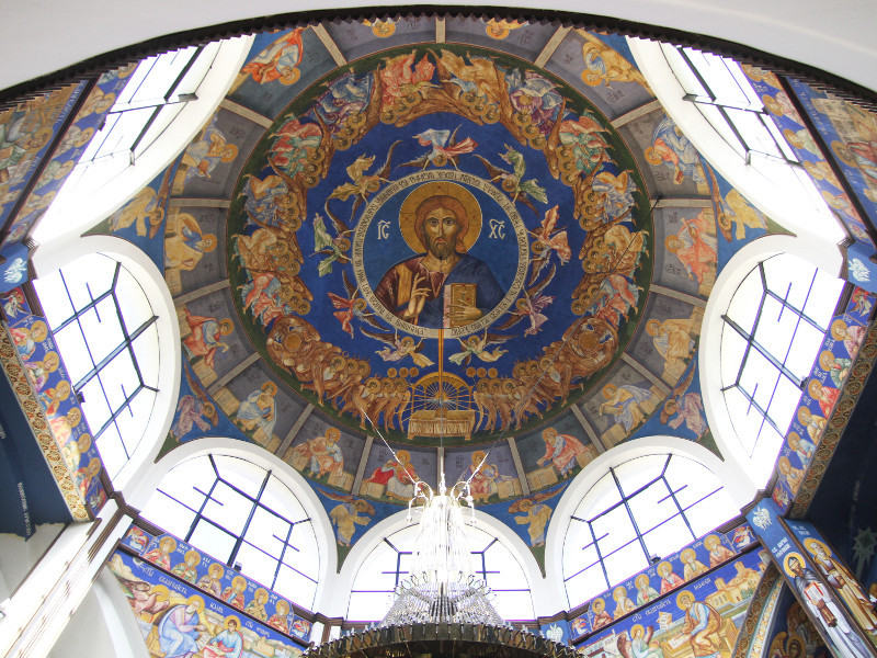 Church of St. Clement of Ohrid, Skopje, Macedonia