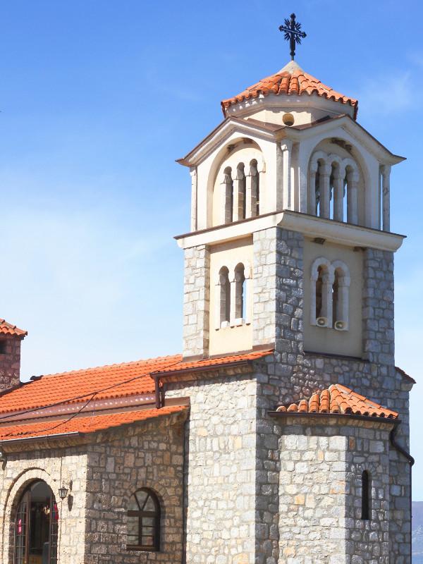 Monastery, St. Naum, Macedonia