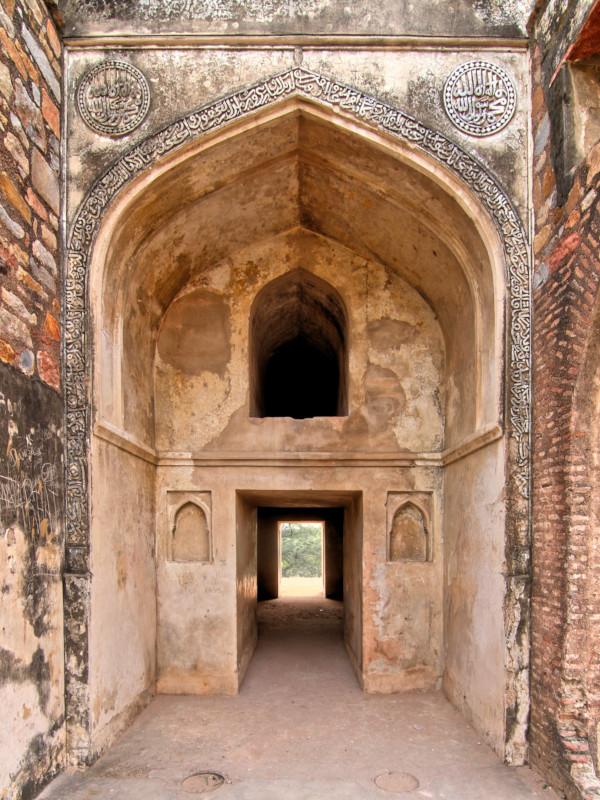Tomb of Quli Khan, Delhi, India
