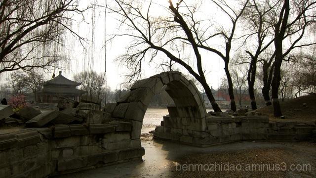 bridge relic