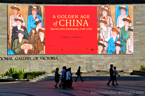 a golden age of China