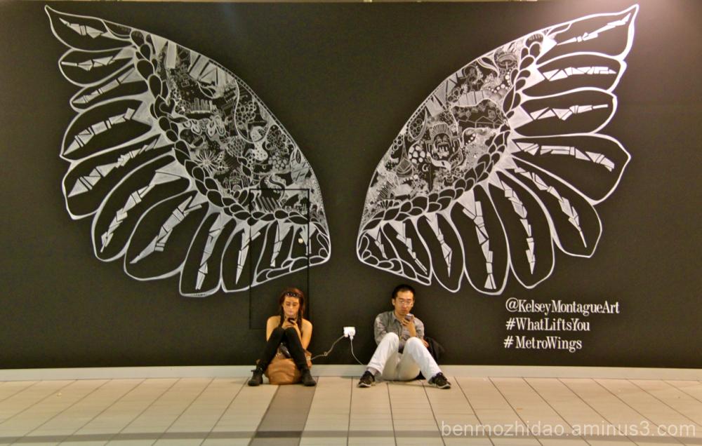 metro wings