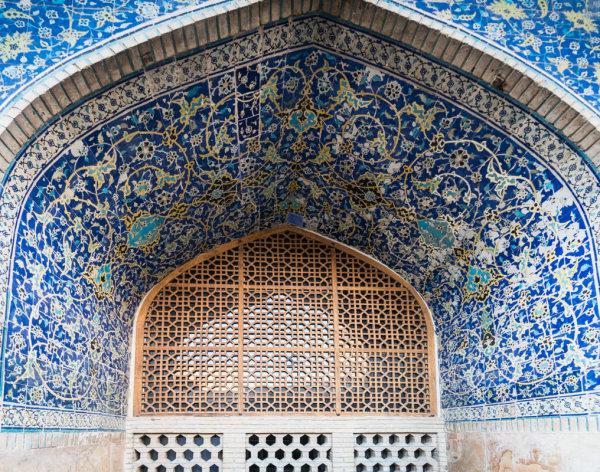 Ispahan Iran