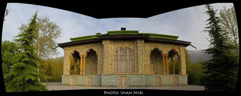 Kakh-e-Sabz (Green Palace)