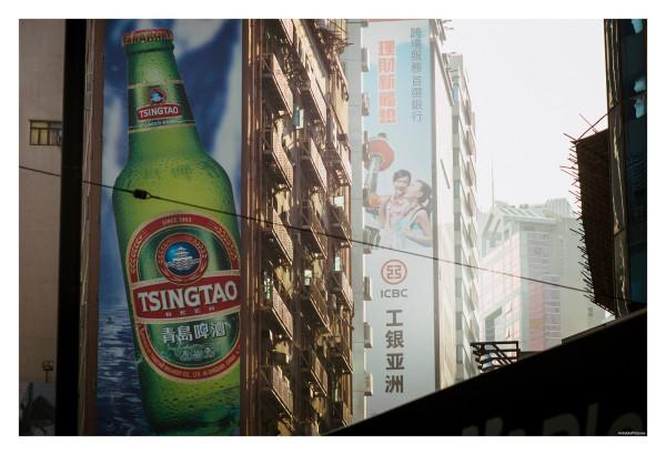 Hong Kong ::: December 2011