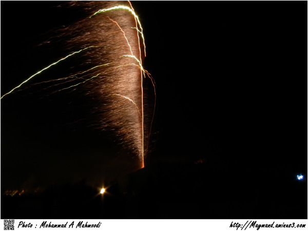Fireworks 2 (Iranians celebrate)
