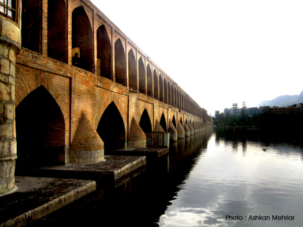 33pol Bridge