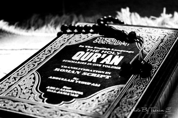 Black & white Qur'an