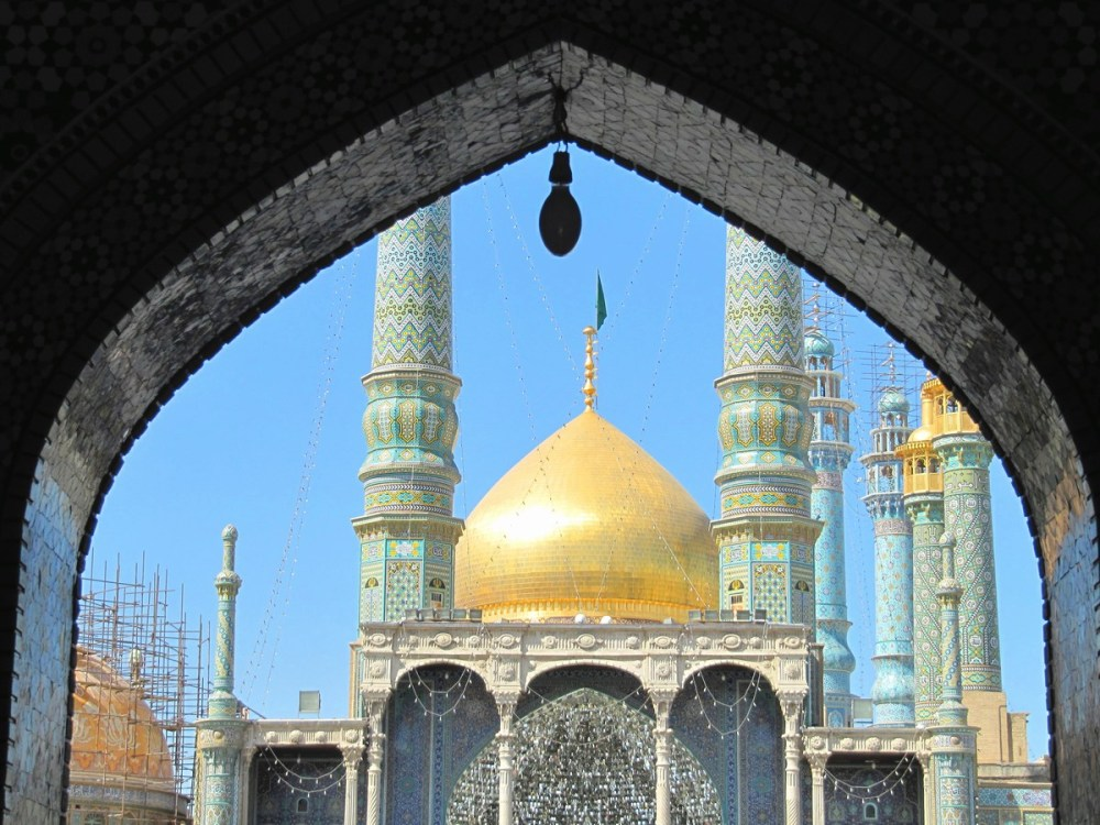 Qom Holly Shrine