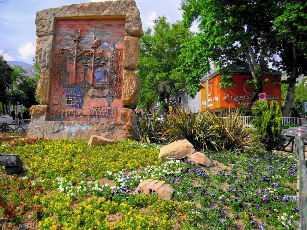 tajrish square tehran iran