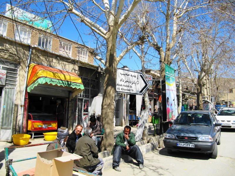 kurds marivan kermanshah iran