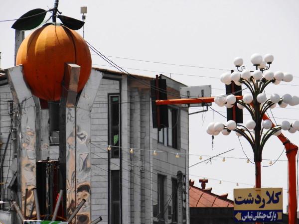 orange-square abbasabad varsak mazandaran iran