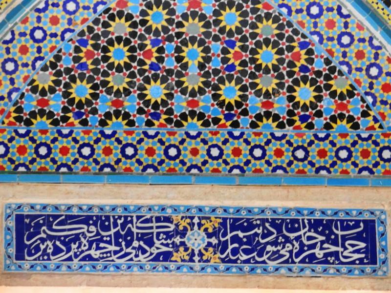 epigraph hafez poet shiraz