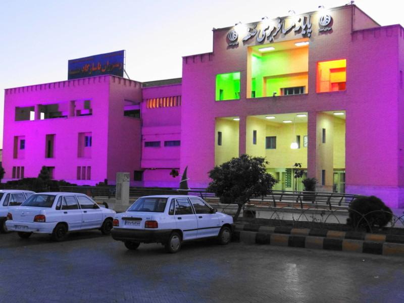 sofe bus-terminal isfahan iran