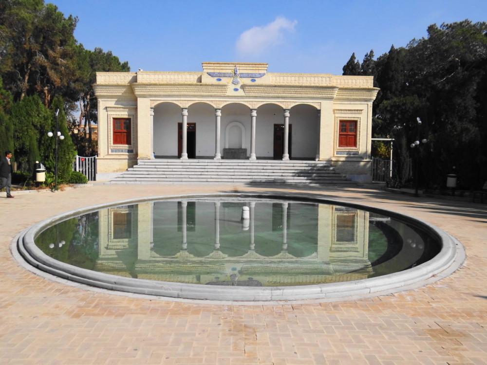 yazd Zoroastrian Fire-Temple