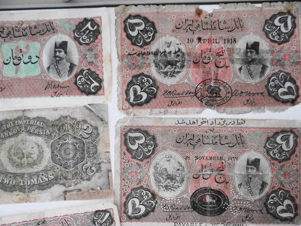 old-notes heydarzadeh-museum