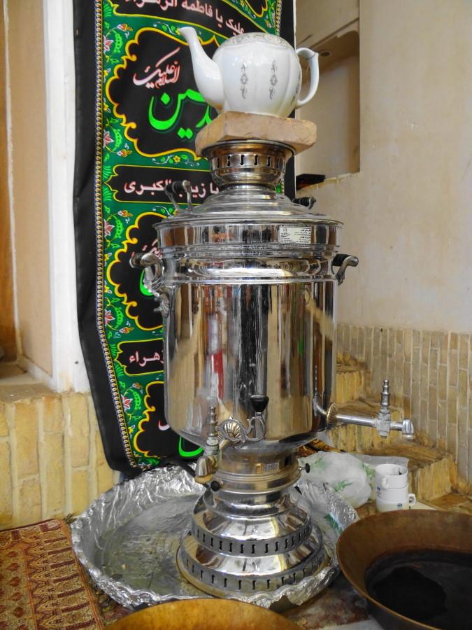 yazd tea samovar