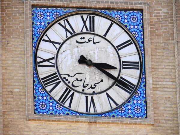 yazd clock-tower