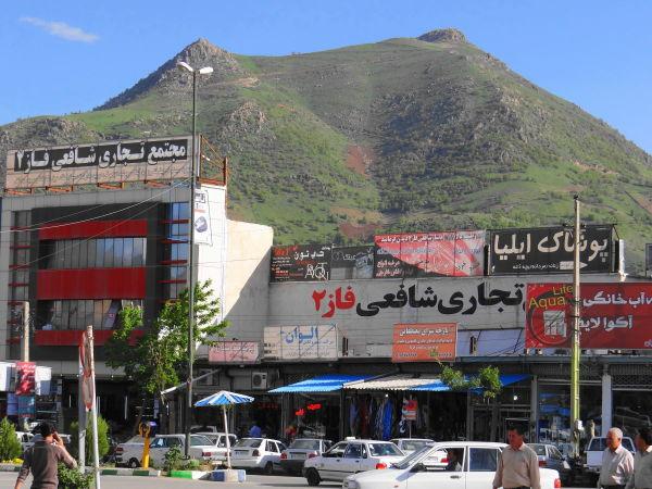 northwest tour iran travel baneh shopping-mall