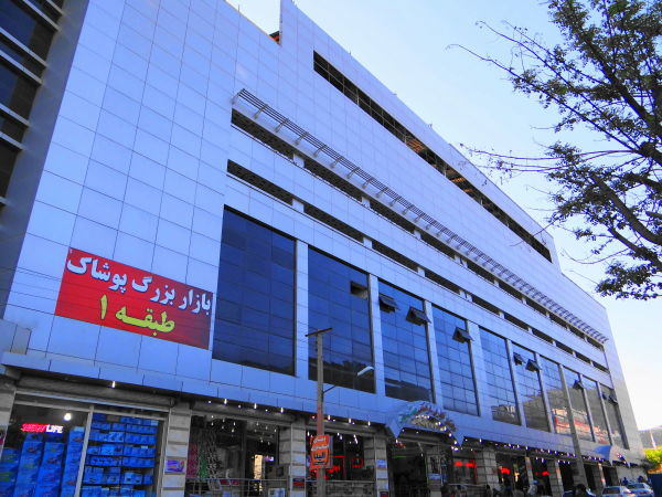 northwest tour iran travel baneh shopping-mall