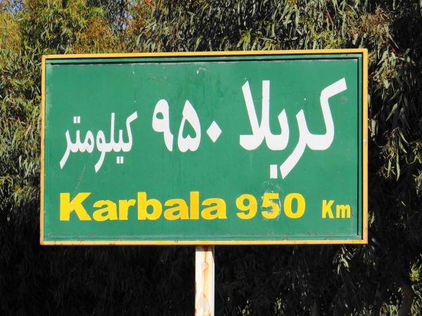 northwest tour iran travel spring karbala