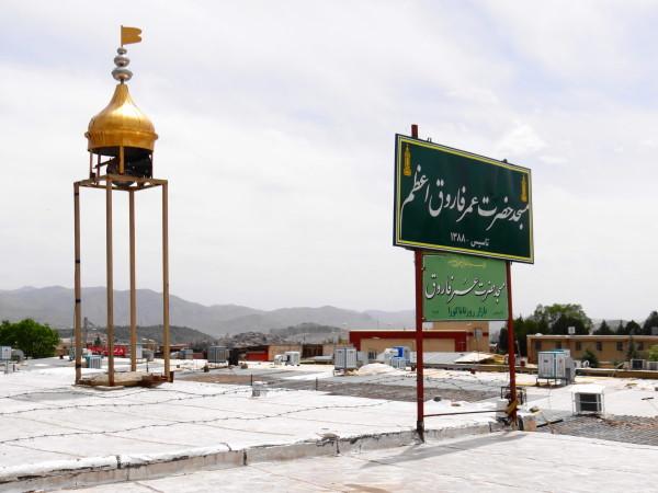 northwest tour iran travel kordestan sanandaj