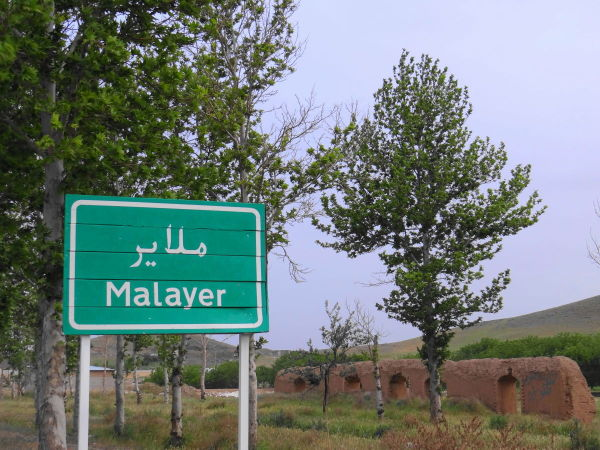 northwest tour iran travel malayer