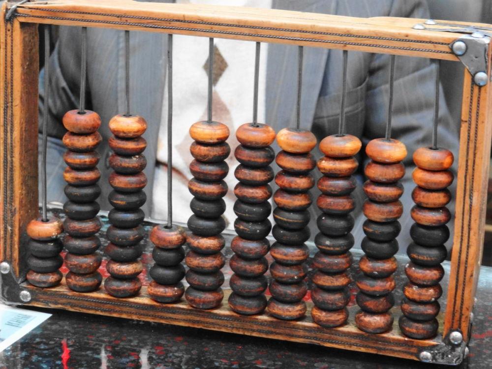 northwest tour iran kordestan sanandj abacus