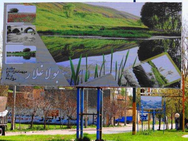 northwest tour iran travel ardabil Boolaaghlaar